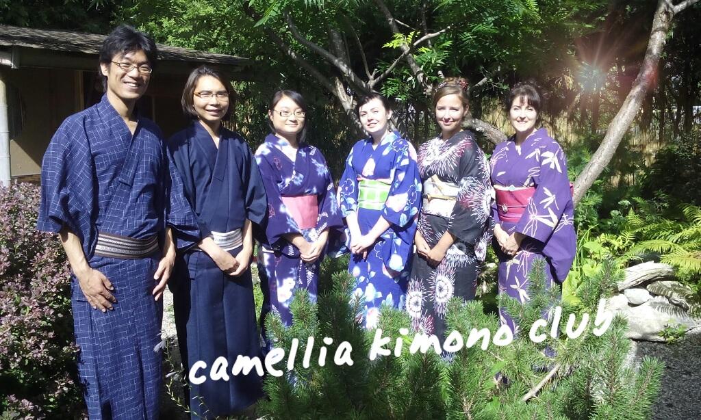 Camellia Kimono Club